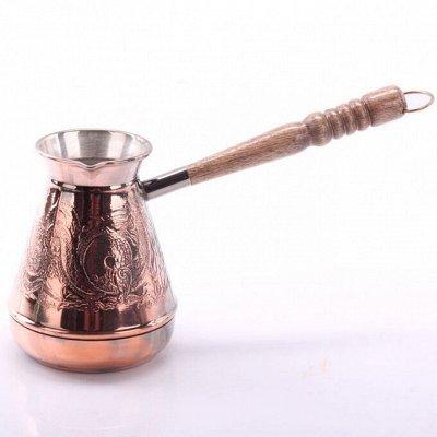 ✔ Дельта- Дискаунтер ✔ Товары для дома ✔- 49 — Турки-кофеварки, гейзерные кофеварки — Кофеварки