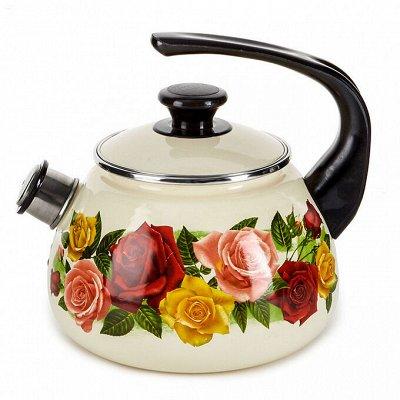 ✔ Дельта- Дискаунтер ✔ Товары для дома   — Чайники эмалированные — Посуда для чая и кофе