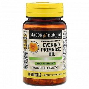 Mason Natural, Масло вечерней примулы, 60 капсул