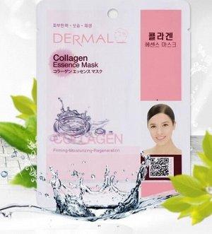 Dermal, Тканевая маска коллаген Collagen Essence Mask