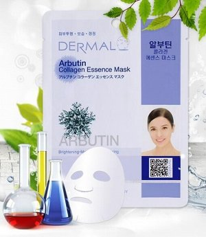 Dermal,Тканевая маска для лица с коллагеном и арбутином,Collagen Essence Mask