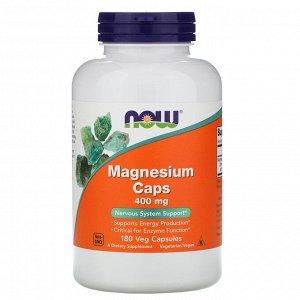 Now Foods, Магний в капсулах, 400 мг, 180 растительных капсул
