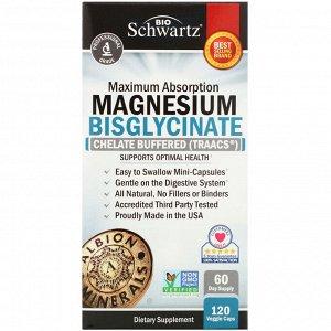 BioSchwartz, Бисглицинат магния с максимальной усваиваемостью, 120 мини-капсул