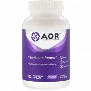 Advanced Orthomolecular Research AOR, Mag Malate Renew, 120 растительных капсул
