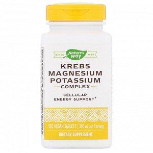Nature&#x27 - s Way, Комплекс магния и калия Кребса, 350 мг, 120 веганских таблеток