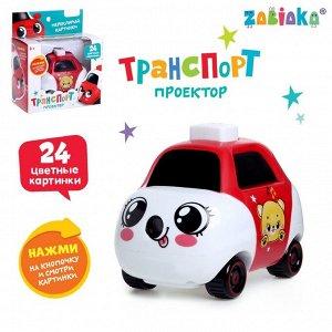 Машинка-проектор «Транспорт», цвет красный