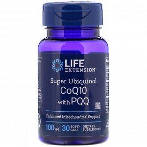 Life Extension, Супер убихинол CoQ10 c пирролохинолинхиноном, 100 мг, 30 мягких желатиновых капсул