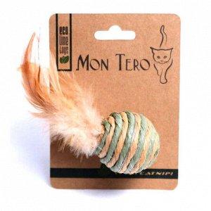 Мон Теро ЭКО игрушка Бочонок с хвостиком