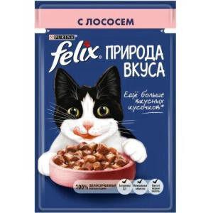 FELIX Природа вкуса влажный корм для кошек кусочки Лосося в подливе 85 г пауч АКЦИЯ!
