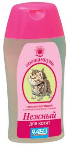 Нежный шампунь для котят 180мл
