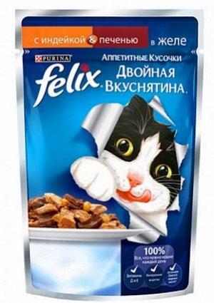 Felix Двойная Вкуснятина влажный корм для кошек Индейка + Печень в желе 85гр пауч АКЦИЯ!