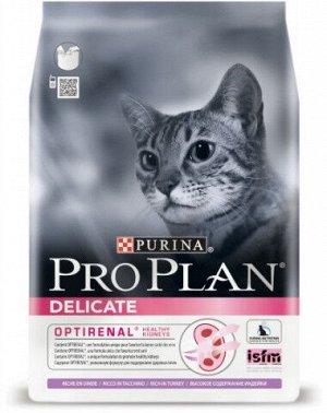Pro Plan Delicate сухой корм для кошек с чувствительным пищеварением Индейка 200г