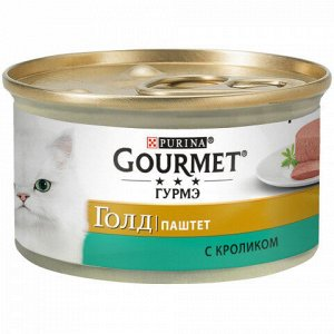 Gourmet Gold влажный корм для кошек Кролик паштет 85гр консервы АКЦИЯ!