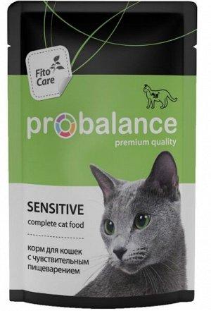 Probalance Sensitive влажный корм для кошек с чувствительным пищеварением 85 гр пауч