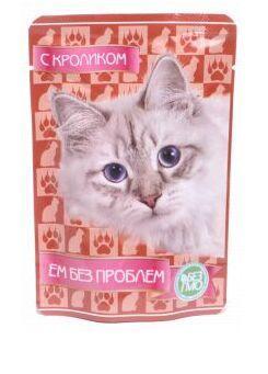 Ем без проблем влажный корм для кошек Кролик 85гр пауч