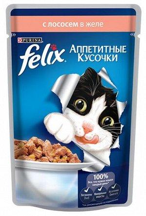 Felix Аппетитные кусочки влажный корм для кошек Лосось в желе 85гр пауч АКЦИЯ!