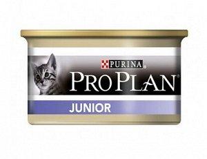 Pro Plan Junior влажный корм для котят Курица+печень мусс 85гр консервы АКЦИЯ!