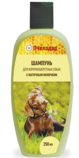 Пчелодар шампунь с маточным молочком для короткошерстных собак 250мл