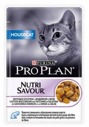 Pro Plan HouseCat влажный корм для домашних кошек Индейка в желе 85гр пауч АКЦИЯ!