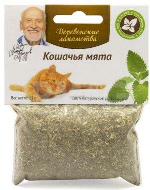 Деревенские лакомства Кошачья мята для кошек 15гр