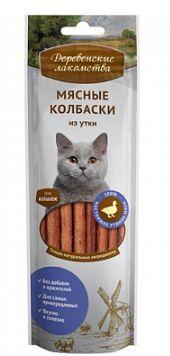 Деревенские лакомства Колбаски из утки для кошек 8шт 45гр
