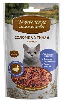 Деревенские лакомства Соломка утиная для кошек 50гр