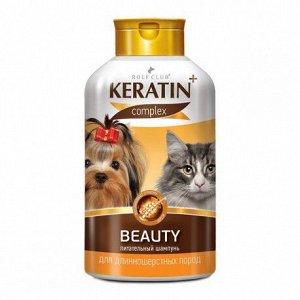Rolf Club Шампунь Keratin+ Beautiful для длинношерстных кошек и собак 400мл
