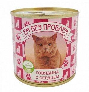 Ем без проблем влажный корм для кошек Говядина с сердцем 250гр консервы