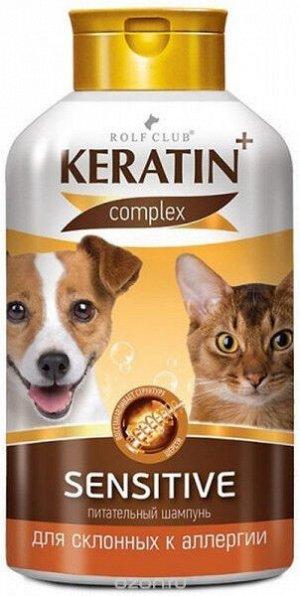 Rolf Club Шампунь Keratin+ Sensitive для аллергичных кошек и собак 400 мл