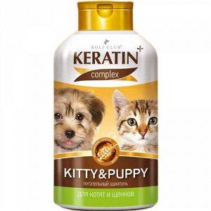 Rolf Club Шампунь Keratin+ Kitty&Puppy для котят и щенков 400мл