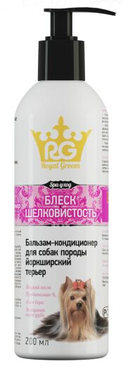 Royal Groom Spa-уход Бальзам-кондиционер для собак породы Йоркширский терьер Блеск и Шелковистость 200мл