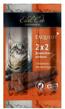 Edel Cat лакомство для кошек МИНИ-колбаски Телятина+ливер 2шт/4гр