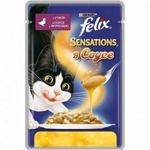 Felix Sensations влажный корм для кошек Утка+Морковь соус 85гр пауч АКЦИЯ!