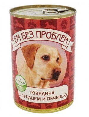 Ем без проблем влажный корм для собак Говядина с сердцем и печенью 410гр консервы
