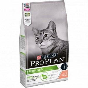 Pro Plan Sterilised сухой корм для стерилизованных кошек Лосось 1,5кг АКЦИЯ!