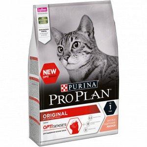 Pro Plan Adult Cat сухой корм для взрослых кошек Лосось/рис 3кг