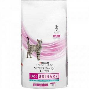 Purina Urinary UR диета сухой корм для кошек при мочекаменной болезни Океаническая рыба 1,5кг