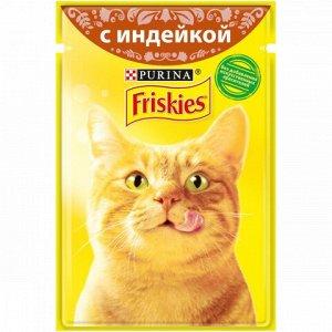 Friskies влажный корм для кошек Индейка в подливе 85гр пауч