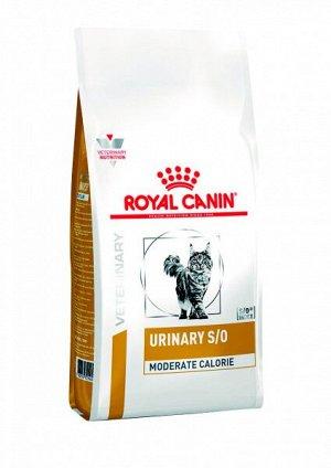 Royal Canin Urinary S/O Moderate Calorie диета сухой корм для кошек от 1 года при заболевании дистального отдела мочевыводительной системы, 1,5кг