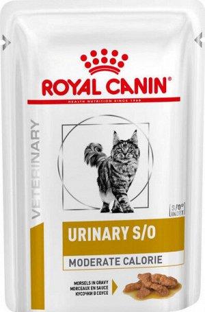 Royal Canin Urinary S/O Moderate Calorie диета влажный корм для кошек после кастрации и стерилизации при предрасположенности к избыточному весу при лечении мочекаменной болезни 85гр пауч в соусе