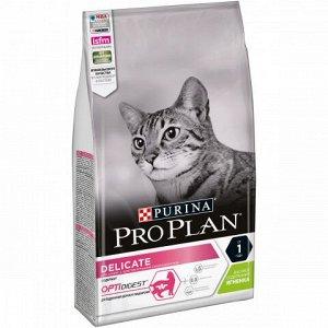 Pro PlanDelicate сухой корм для кошек с чувствительным пищеварением Ягненок 1,5кг