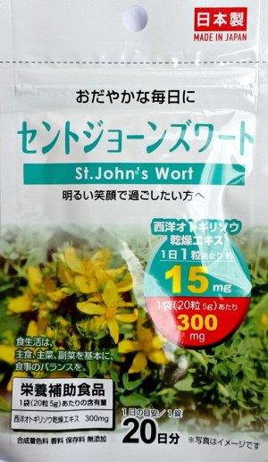Японский экстракт зверобоя  на 20 дней