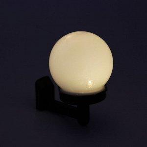 "Фонарь садовый на солнечной батарее ""Настенный шар"" 14 х 15 х 10 см, 1 led, пластик, Т.БЕЛЫЙ"
