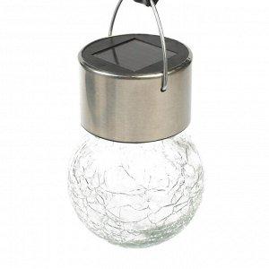 "Фонарь садовый на солнечной батарее ""Лампочка Прозрачная"", 60 х 90 мм, 1 led, стекло"