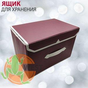 Ящик для хранения 25x26.5x22 см