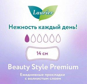 Laurier Beauty Style Женские гигиенические прокладки на каждый день Premium Fresh с цветочно-ягодным ароматом 54 шт