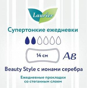 Laurier Beauty Style Женские гигиенические прокладки на каждый день с ионами серебра Fresh с ароматом луговых трав 62 шт