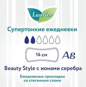 Laurier Beauty Style Женские гигиенические прокладки на каждый день с ионами серебра без запаха 62 шт