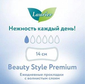 Laurier Beauty Style Женские гигиенические прокладки на каждый день Premium без запаха 54 шт