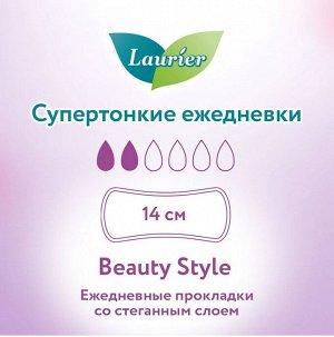 Laurier Beauty Style Женские гигиенические прокладки на каждый день Blossom с цветочно-ягодным ароматом 36 шт